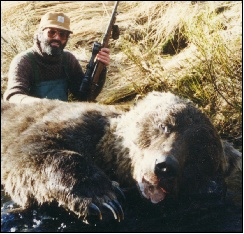 "9' 8"" Alaska Brown Bear"